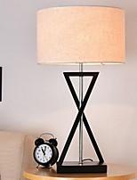 Luce ambientale Lampada da tavolo Alimentazione AC 220V