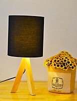 cheap -Ambient Light Artistic Table Lamp Eye Protection On/Off Switch AC Powered 220V Black White