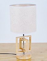 Ambient Light Artistic Table Lamp Eye Protection On/Off Switch AC Powered 220V Dark Yellow