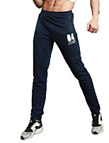 Men's Running Pants Pants / Trousers for Running/Jogging Exercise & Fitness Terylene Royal Blue Grey Black XXL XL L M