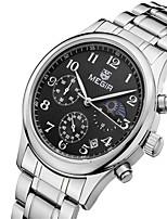 MEGIR Men's Casual Watch Fashion Watch Dress Watch Wrist watch Quartz Calendar / date / day Stainless Steel Band Casual Elegant