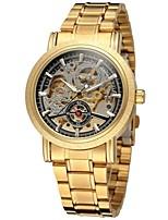 WINNER Men's Dress Watch Wrist watch Mechanical Watch Automatic self-winding Hollow Engraving Alloy Band Vintage Elegant Silver Gold