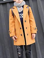 Boys' Solid Jacket & Coat