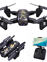 RC Drone DM107S 4CH 6 Axis 2.4G With 2.0MP HD Camera RC Quadcopter Wide-Angle Camera Height Holding WIFI FPV LED Lighting One Key To