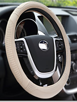 Automotive Steering Wheel Covers(Leather)For Nissan 2008 2009 2010 2011 2012 2013 2014 2015 2016 X-Trail