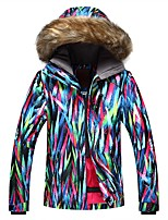 GSOU SNOW Ski Suit Women's Skiing Warm Waterproof Windproof Breathability Eco-friendly Polyester Silk Cloth Down Jacket