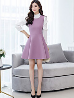 Women's Daily Casual Winter Set Dress Suits,Solid Round Neck Long Sleeves Cotton