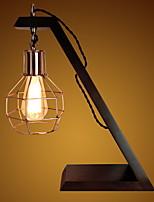 Недорогие -Рассеянное освещение Настольная лампа От электросети 220 Вольт Коричневый