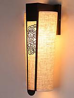 economico -Luce a muro Luce ambientale 40W 220V E14 Retrò/vintage Moderno/Contemporaneo Rame anticato