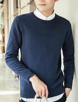 Standard Pullover Da uomo-Per uscire Casual Tinta unita Con stampe Rotonda Manica lunga Cotone Inverno Medio spessore Media elasticità