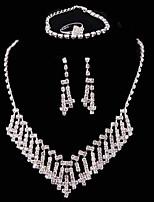 Жен. Набор украшений Цепочка европейский Мода Свадьба Для вечеринок Серебрянное покрытие 1 ожерелье Серьги