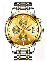 Homme Montre Tendance Montre Habillée Montre Militaire Bracelet de Montre Montre Bracelet Japonais Quartz Calendrier Chronographe Etanche