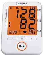 Haut du Bras Arrêt automatique Antomatic Off Interrupteur Marche/Arrêt Mesure de la pression sanguine