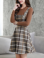 Women's Daily Simple Winter Set Dress Suits
