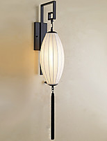 Ambient Light Wall Sconces 7W AC220V E27 Rustic/Lodge Traditional/Classic For