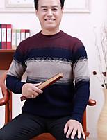 Для мужчин Прочее Простой Обычный Пуловер Контрастных цветов,Круглый вырез Длинный рукав Полиэстер Осень Средняя Слабоэластичная