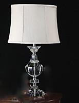economico -Luce ambientale Artistico Lampada da tavolo Pretezione per occhi Interruttore On/Off Alimentazione AC 220V Bianco freddo