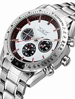 Jaragar Муж. Повседневные часы Модные часы Нарядные часы Наручные часы С автоподзаводом Нержавеющая сталь Группа На каждый день Cool