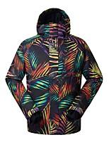 GSOU SNOW Men's Ski Jacket Warm Waterproof Windproof Wearable Breathability Skiing Ski/Snowboarding Eco-friendly Polyester Silk Cloth