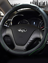 cheap -Automotive Steering Wheel Covers(Leather)For Kia All years K2 K3 K4 K5