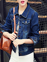 cheap -Women's Daily Simple Casual Winter Fall Denim Jacket,Solid Shirt Collar Long Sleeve Short Cotton Oversized