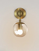 Ambient Light Wall Sconces 60W AC 85-265V E26/E27 Bronze For