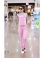 Women's Daily Casual Hoodie Pant Suits,Striped