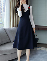 Women's Daily Casual Winter Set Dress Suits,Solid Strap Sleeveless Cotton
