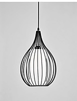 cheap -Modern/Contemporary Pendant Light For Bedroom Study Room/Office Shops/Cafes AC 110-120 AC 220-240V No