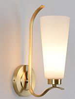 Luce ambientale AC220V E27 Rustico/campestre Per