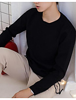 Men's Daily Casual Short Pullover,Solid Round Neck Long Sleeve Cotton Winter Autumn Medium Micro-elastic