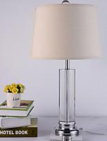 Недорогие -Рассеянное освещение Простой Настольная лампа Защите для глаз Вкл./выкл. От электросети 220 Вольт Белый