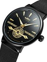 FORSINING Муж. Модные часы Нарядные часы Наручные часы С автоподзаводом С гравировкой Нержавеющая сталь Группа Винтаж На каждый день Cool