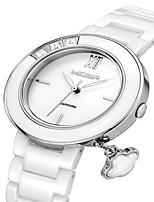 MEGIR Mujer Reloj Casual Reloj de Moda Reloj de Vestir Reloj de Pulsera Cuarzo Cerámica Banda Casual Elegant