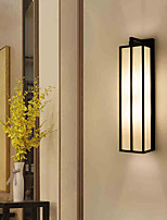 Ambient Light Wall Sconces 7W AC220V E27 Modern/Contemporary For