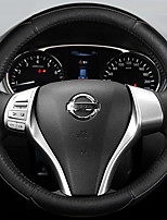 Automotive Steering Wheel Covers(Leather)For Nissan 2014 2015 2016 X-Trail