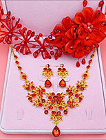 Women's Headwear Necklace Synthetic Diamond Sweet Alloy Crown Leaf For Wedding Party Birthday Engagement Valentine Wedding Gifts