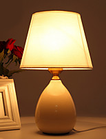 Ambient Light Artistic Table Lamp Eye Protection On/Off Switch AC Powered 220V Dark Yellow White