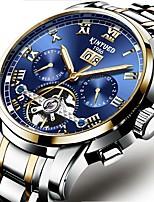 Муж. Коробки для часов Ключи для крышки часов Повседневные часы Модные часы Нарядные часы Часы со скелетом Наручные часы Механические