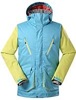 GSOU SNOW Herrn Skijacke Warm Wasserdicht Windundurchlässig tragbar Atmungsaktivität Skifahren Ski umweltfreundlich Polyester Seide