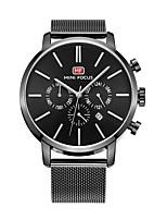 Men's Casual Watch Fashion Watch Dress Watch Wrist watch Quartz Stainless Steel Band Casual Elegant Cool