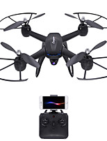 RC Drone DM107S 4CH 6 Axis 2.4G With 0.3MP HD Camera RC Quadcopter Wide-Angle Camera Height Holding WIFI FPV LED Lighting One Key To