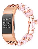 abordables -Bracelet de Montre  pour Fitbit Charge 2 Fitbit Sangle de Poignet Design de bijoux