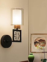 Wall Light Ambient Light Wall Sconces 5W 220V E27 Rustic/Lodge