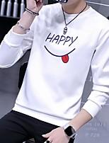 abordables -Sweatshirt Homme Quotidien Couleur Pleine Polyester