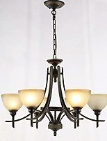 Rétro / Vintage Traditionnel/Classique Rustique Lustre Pour Salle de séjour Salle à manger Bureau/Bureau de maison AC 100-240 AC 110-120V