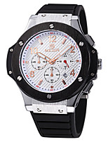 MEGIR Men's Casual Watch Fashion Watch Dress Watch Wrist watch Quartz Calendar / date / day Silicone Band Casual Cool