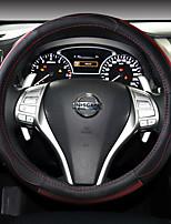 автомобильный Чехлы на руль(Кожа)Назначение Nissan Все года Tiida Sylphy X-Trail Qashqai Teana Livina