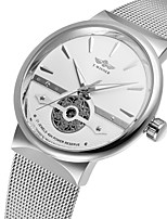 WINNER Men's Fashion Watch Dress Watch Wrist watch Automatic self-winding Hollow Engraving Stainless Steel Band Vintage Casual Cool Silver
