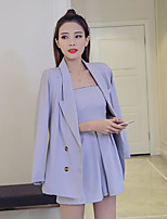 Women's Daily Casual Skirt Suits,Solid